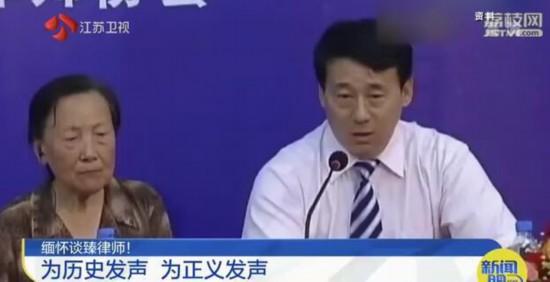 猝然离世!为南京大屠杀幸存者战斗20年的正义律师走了……