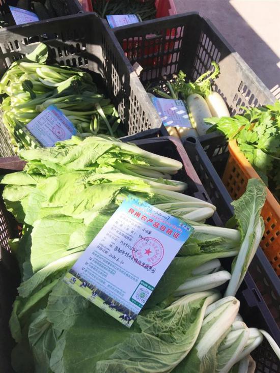 西藏全面推行食用农产品合格证制度