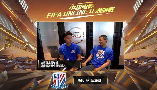 图片:上海申花球员陈钊(左)、汪海健(右)接受赛后采访