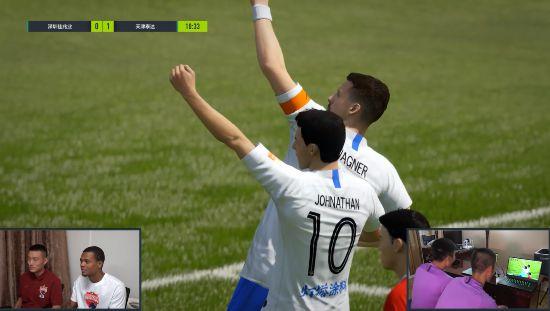 图片:天津泰达收获中超电竞FIFA Online 4表演赛冠军