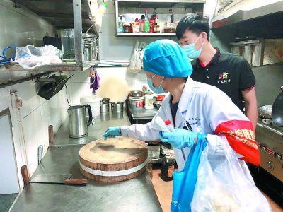 北京全市食品市场餐饮商超连夜防疫消杀