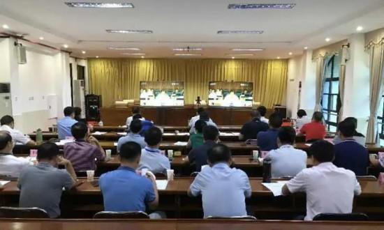万宁设分会场参加全省疫情防控指挥部专题会议