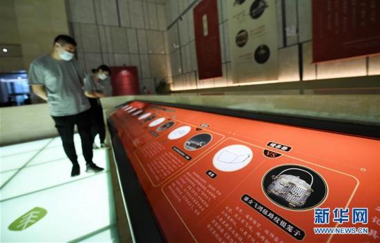 (文化)(3)法门寺出土皇家茶具展亮相陕西历史博物馆