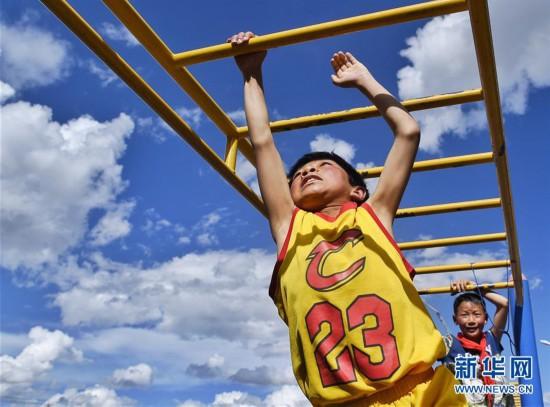 (体育)(1)阳光体育乐满高原校园