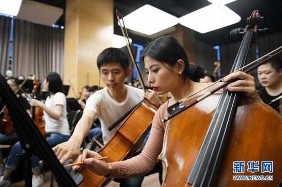 (文化)(1)西安交响乐团彩排备演