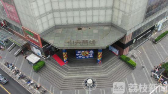 鎮江揚中市民花70多萬買商鋪成消防通道 中央商場:十年后改回來