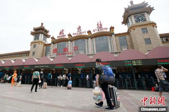 快讯!铁路部门公布进出北京地区列车免费退票措施