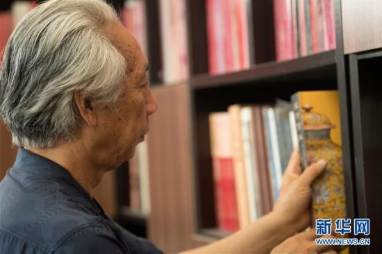 (图片故事)(2)古稀老人的秘色瓷缘