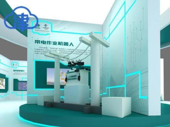"""漫步""""云""""端看电力科技――第四届世界智能大会能源互联网扫描之一"""