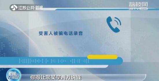 徐州無業男謊稱是法官 結婚6年每天整點上下班