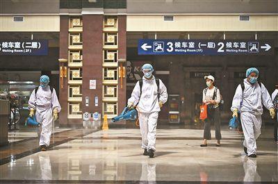 北京站�化防控措施