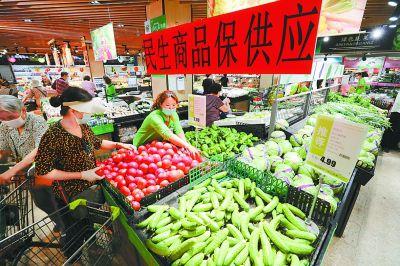 7大批发市场日均上市蔬菜1.1万吨