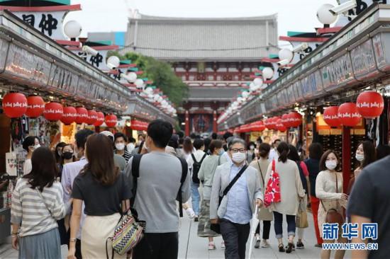 (国际疫情)(2)日本东京观光景区人流量逐渐恢复