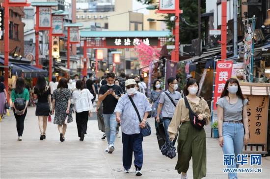 (国际疫情)(3)日本东京观光景区人流量逐渐恢复