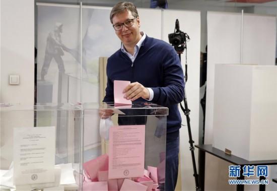 (国际)(1)塞尔维亚举行议会选举