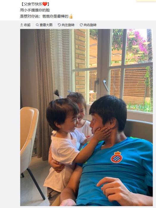 图片来源:武磊官方微博