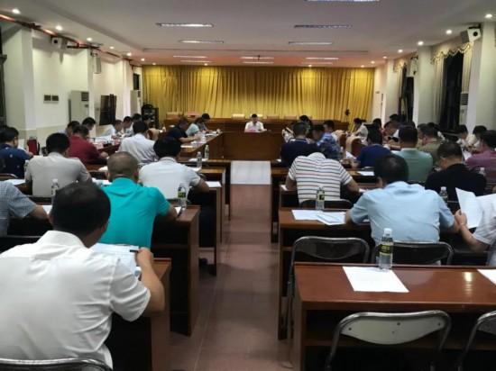万宁市组织召开市委理论学习中心组第76次学习会议