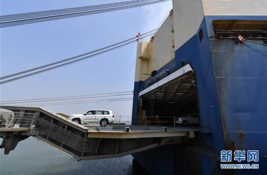 (经济)(4)数千辆平行进口车运抵天津港