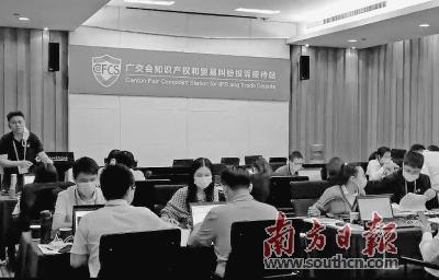 """广东多部门设""""线上+线下""""礼包服务广交会参展企业"""