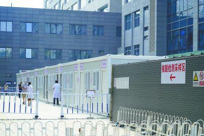北京中高风险区工程人员强化核酸检测