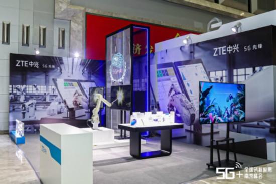 "5G+全球创新应用南京峰会""黑科技""展厅。江宁滨江经济技术开发区供图"