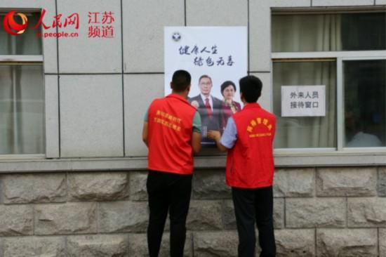 江苏省东海县黄川镇开展禁毒宣传活动