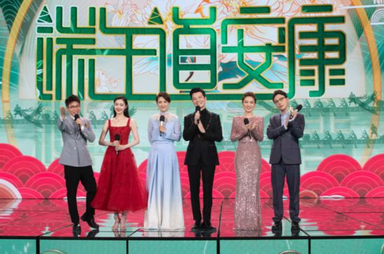"""浓情""""艾意""""粽飘香,中央广播电视总台《端午道安康》"""