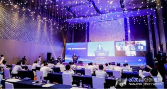 T20南京―墨尔本智慧城市与科技高端论坛活动现场。南京高新区(浦口园)供图