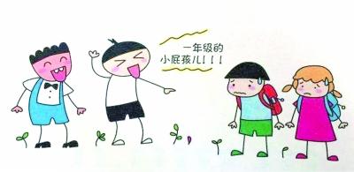 """童书""""排雷""""引热议业内:别一厢情愿把孩子置于温室中"""