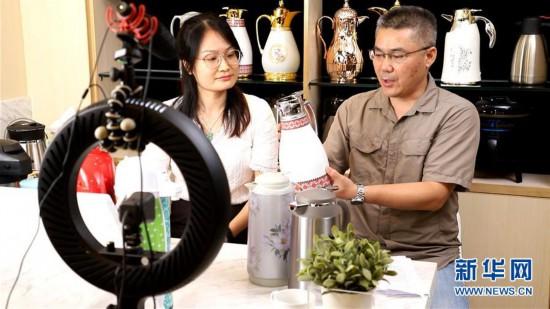 (新华全媒头条・图文互动)(2)客从云上来――广交会首次网上举办折射中国经济新动向