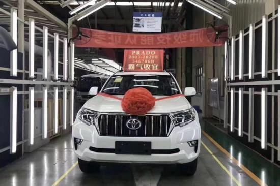 一汽丰田普拉多正式停产17年共产346706台--人民网汽车--人民网
