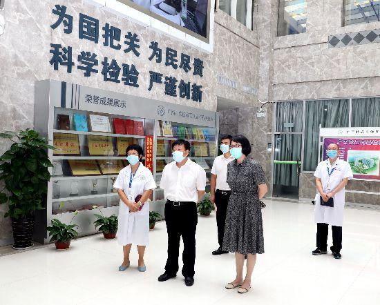 刘楠到广西药监局开展药品监管干部队伍管理情况调研