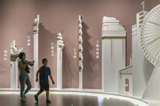 (新华视界)(1)博物馆里过假期