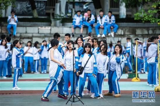 (社会)(4)青春飞扬
