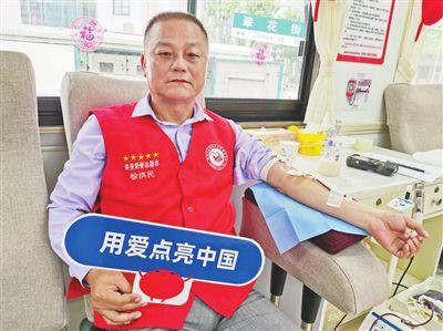 无偿献血 传递爱心