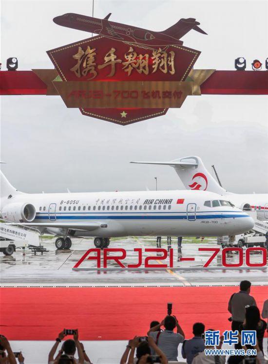 (经济)(2)国产新支线客机ARJ21进入我国主流航空市场