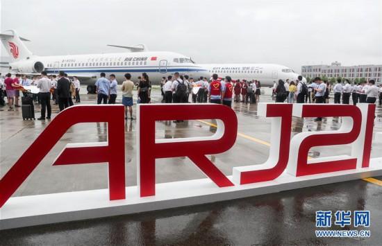 (经济)(1)国产新支线客机ARJ21进入我国主流航空市场