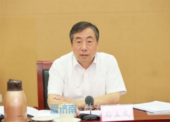 济南市委重大疾病和传染病防治
