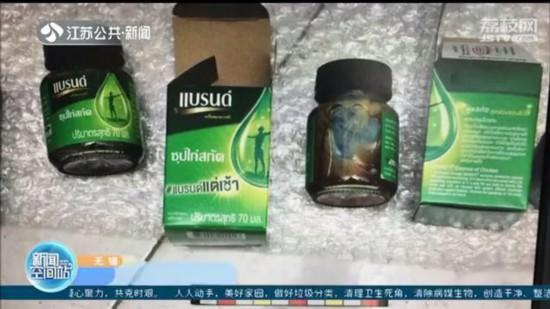 """东南亚""""特色饮料""""牵出跨境贩毒团伙 无锡警方缴获近5斤毒品"""