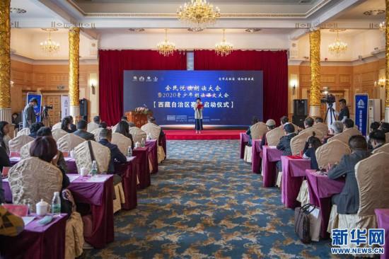 (专发新华网西藏频道)(图文互动)全民悦读朗诵大会西藏赛区在拉萨启动(6)