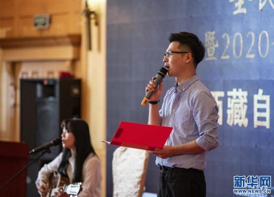 (专发新华网西藏频道)(图文互动)全民悦读朗诵大会西藏赛区在拉萨启动(5)