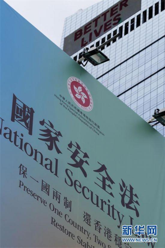 (港澳台·图文互动)(3)特稿:回归祖国廿三年 香港凝心聚力再出发