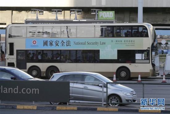 (港澳台·图文互动)(7)特稿:回归祖国廿三年 香港凝心聚力再出发