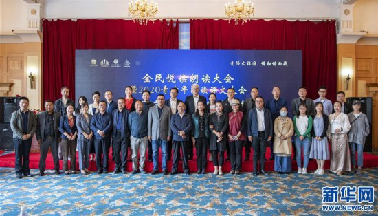 (专发新华网西藏频道)(图文互动)全民悦读朗诵大会西藏赛区在拉萨启动(2)