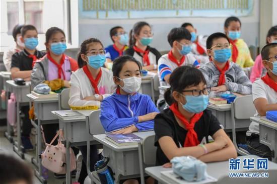 (教育)(4)吉林市部分年级复课