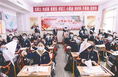 """沈阳首次实行高考体检""""送检到校""""服务"""