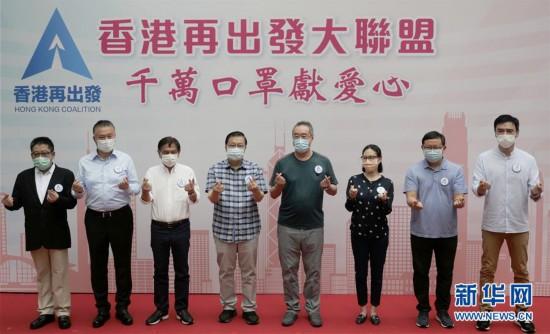 (港澳台·图文互动)(5)特稿:回归祖国廿三年 香港凝心聚力再出发