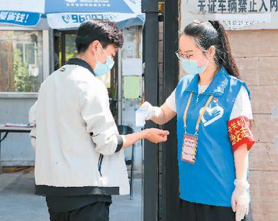 疫情防控下的北京