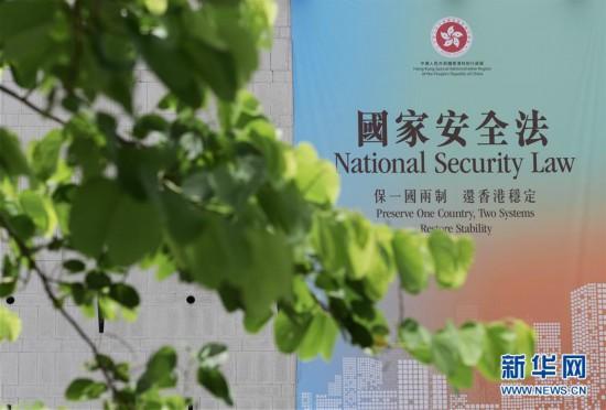 (港澳台·图文互动)(4)特稿:回归祖国廿三年 香港凝心聚力再出发