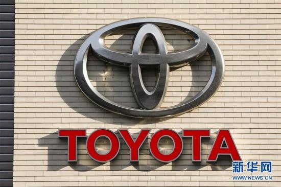 (國際)(1)豐田全球產量5月創最大降幅